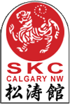 Shotokan Karate Club - Calgary NW